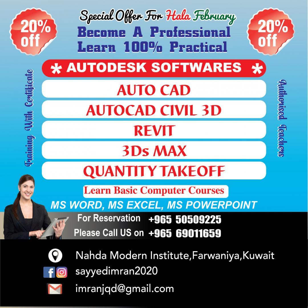 AutoCAD Teacher In Kuwait | مدررس اوتوكاد
