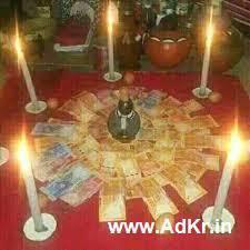 Powerful lottery spells +256771458395 call prof dungu