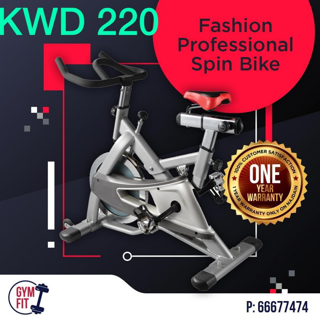 Gym equipment for sale in Kuwait