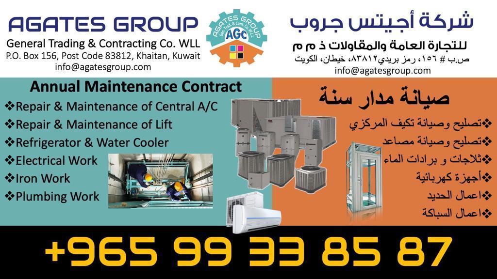 Air Condition Maintenance & Repair Services