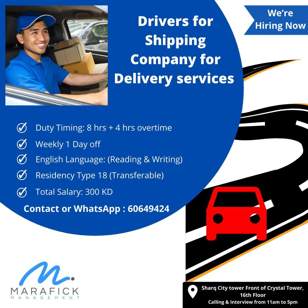 Hiring Driver Helper Cleaner