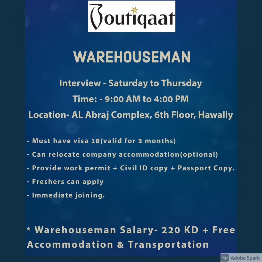 Warehouseman -  Interview