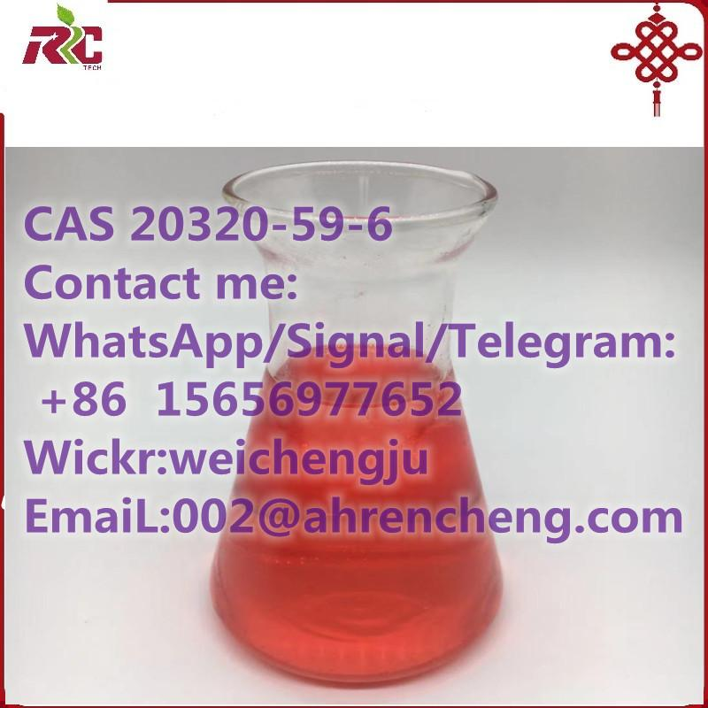 Diethyl 2 - (2 - phenylacetyl) propanedioate CAS NO:20320-59-6