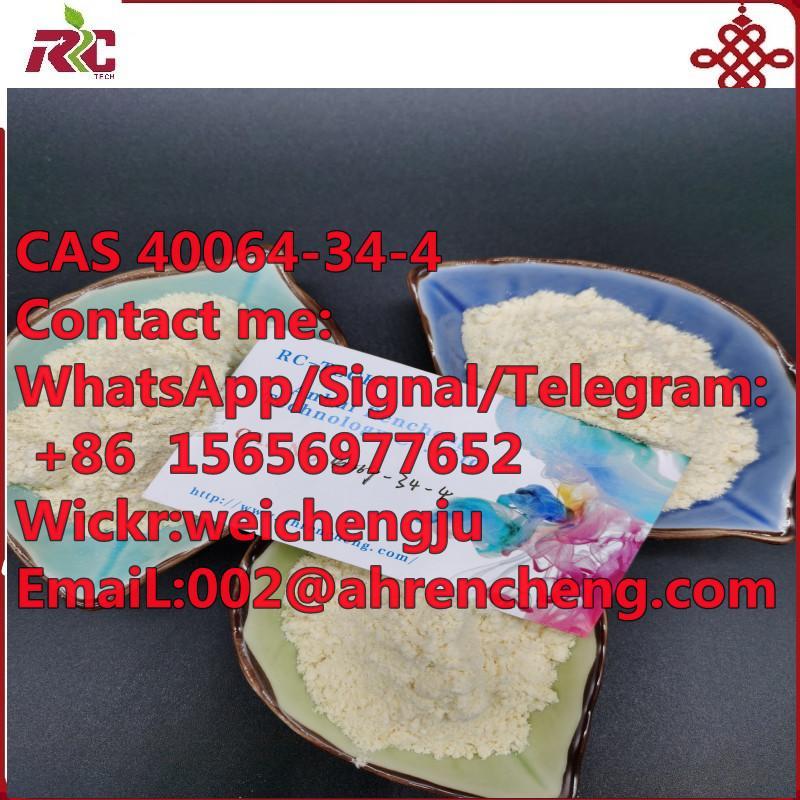4, 4 - Piperidinediol hydrochloride CAS NO:40064-34-4
